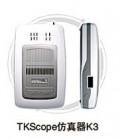 ZLG周立功TKScope K3仿真器8051 ARM AVR Cortex C166 北航博士店