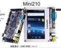 友善之臂Cortex-A8三星S5PV210开发板Mini210北航博士店7寸触摸屏