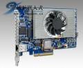 DSPC-8681开发板4 TMS320C6678 DSPs PCIe XC3S200AN【北航博士店