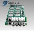 DSPC-8662-PCXE开发板8-Ch 3G-SDI PCIe TMS320DM8168 1080p 60F