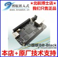 中国版Beaglebone Black BB-Black TI Cortex-A8 AM3359兼容原厂