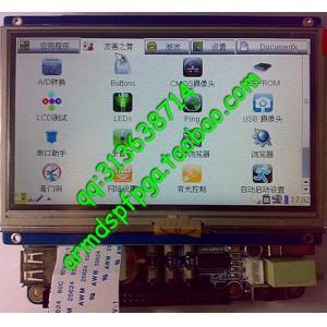 128升级版mini2440 群创4.3寸触摸屏LCD赠6DVD【北航博士店