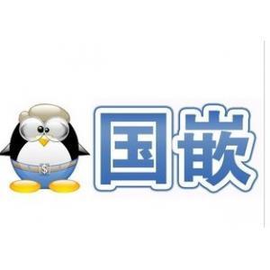 国嵌视频LINUX自学套装 最新Mini2440/友善6410/飞凌6410培训视频