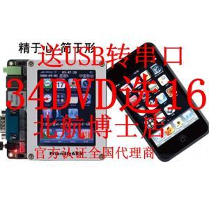 1G mini2440 3.5寸触摸屏 S3C2440 52DVD选ARM9【北航博士店