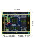友善之臂Tiny6410核心板256 256 SLC S3C6410 ARM11【北航博士店