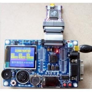 STM32F103RET6开发板 真彩屏 CORTEX-M3 ULINK套件【北航博士店