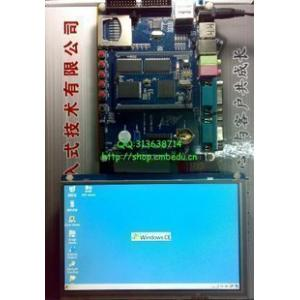 52DVD选FL2440开发板 7寸触摸屏LCD OK2440-Ⅳ IV V4【北航博士店