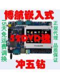 友善Tiny6410开发板 4.3寸SD WIFI 3G-WCDMA 2G NAND【北航博士店