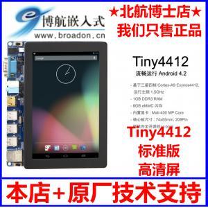 Exynos4412 Android4.2 Cortex-A9友善之臂Tiny4412开发板 精简版