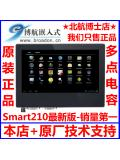 Smart210友善之臂Tiny210V2SDK Android S5PV210 Cortex-A8开发板