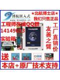 友善之臂mini2440开发板7寸S70触摸屏S3C2440开发板ARM9开发板