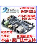 友善之臂NanoPC-T1三星四核Cortex-A9 Exynos4412 1GB 远超树莓派