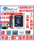 友善之臂mini2440开发板4.3寸LCD触摸屏S3C2440开发板ARM9开发板