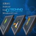 工业触摸屏Android Linux工控一体机ARM控制系统WindowsCE6 .Net